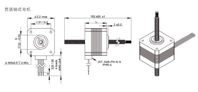 贯通式丝杆步进电机外形尺寸图