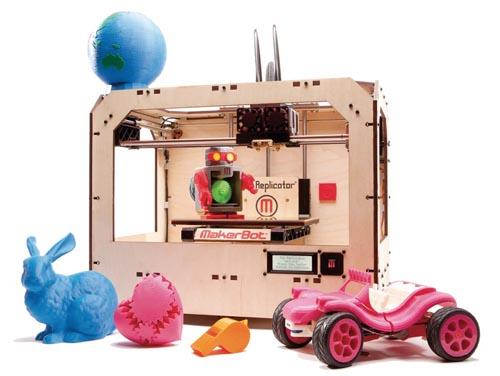 3d打印玩具模型